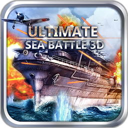 Воюй на море - Морской бой - Военные корабли