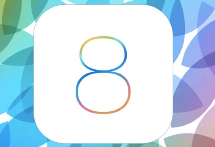 5-я бета 8-й iOS. Что новенького?
