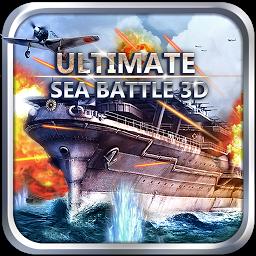 Воюй на море: Морской бой: Военные корабли